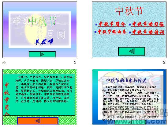 张.介绍了关于中秋节的习俗、由来、诗词等内容.  -专题 中秋节ppt